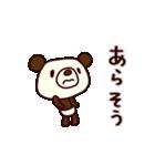 シャカリキぱんだ(基本セット)(個別スタンプ:24)