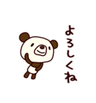 シャカリキぱんだ(基本セット)(個別スタンプ:26)