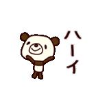 シャカリキぱんだ(基本セット)(個別スタンプ:27)