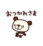 シャカリキぱんだ(基本セット)(個別スタンプ:28)