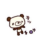 シャカリキぱんだ(基本セット)(個別スタンプ:31)