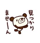 シャカリキぱんだ(基本セット)(個別スタンプ:33)