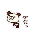 シャカリキぱんだ(基本セット)(個別スタンプ:34)