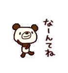 シャカリキぱんだ(基本セット)(個別スタンプ:35)