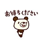 シャカリキぱんだ(基本セット)(個別スタンプ:37)