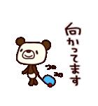 シャカリキぱんだ(基本セット)(個別スタンプ:38)