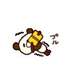 シャカリキぱんだ(基本セット)(個別スタンプ:39)