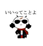 コスモ出身ですがなにか(個別スタンプ:05)