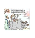 千古の名言 3(個別スタンプ:02)