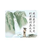 千古の名言 3(個別スタンプ:09)