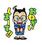 Dr.スランプ アラレちゃん夏休みスタンプ(個別スタンプ:3)