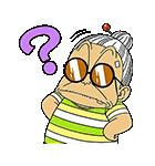 Dr.スランプ アラレちゃん夏休みスタンプ(個別スタンプ:9)