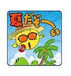 Dr.スランプ アラレちゃん夏休みスタンプ(個別スタンプ:15)