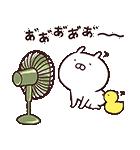 うさまる夏休みスタンプ(個別スタンプ:05)