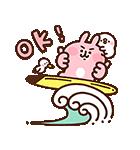 カナヘイのピスケ&うさぎ夏休みスタンプ(個別スタンプ:02)