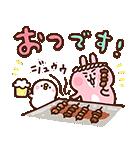 カナヘイのピスケ&うさぎ夏休みスタンプ(個別スタンプ:04)