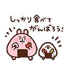 カナヘイのピスケ&うさぎ夏休みスタンプ(個別スタンプ:05)