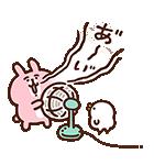 カナヘイのピスケ&うさぎ夏休みスタンプ(個別スタンプ:06)