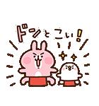 カナヘイのピスケ&うさぎ夏休みスタンプ(個別スタンプ:07)