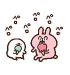カナヘイのピスケ&うさぎ夏休みスタンプ(個別スタンプ:09)