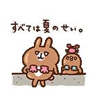 カナヘイのピスケ&うさぎ夏休みスタンプ(個別スタンプ:12)