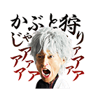 実写映画「銀魂」(個別スタンプ:01)