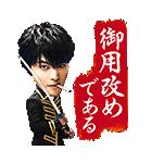 実写映画「銀魂」(個別スタンプ:03)