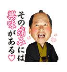 実写映画「銀魂」(個別スタンプ:08)