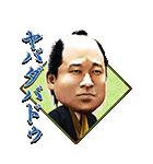 実写映画「銀魂」(個別スタンプ:27)