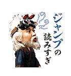 実写映画「銀魂」(個別スタンプ:28)