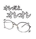 実写映画「銀魂」(個別スタンプ:37)