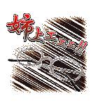 実写映画「銀魂」(個別スタンプ:38)