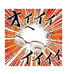 実写映画「銀魂」(個別スタンプ:39)