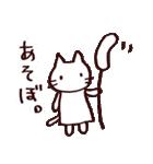 完全脱力ねこちゃん(個別スタンプ:01)