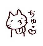 完全脱力ねこちゃん(個別スタンプ:02)