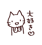 完全脱力ねこちゃん(個別スタンプ:03)