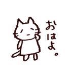 完全脱力ねこちゃん(個別スタンプ:05)