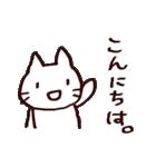 完全脱力ねこちゃん(個別スタンプ:06)