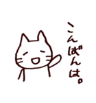 完全脱力ねこちゃん(個別スタンプ:07)