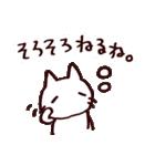 完全脱力ねこちゃん(個別スタンプ:08)