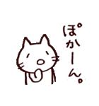 完全脱力ねこちゃん(個別スタンプ:30)