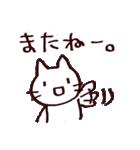 完全脱力ねこちゃん(個別スタンプ:40)