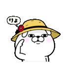 うさぎ100% 夏(個別スタンプ:03)