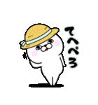 うさぎ100% 夏(個別スタンプ:37)