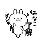 ■みなこ■専用・名前スタンプ(個別スタンプ:02)