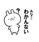 ■みなこ■専用・名前スタンプ(個別スタンプ:03)