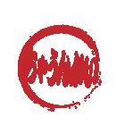 はんこ屋さん 日常会話関西弁2 ハンコ印鑑(個別スタンプ:35)