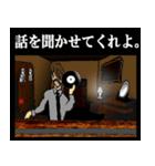 謎のお店(個別スタンプ:3)