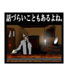 謎のお店(個別スタンプ:04)