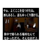 謎のお店(個別スタンプ:5)